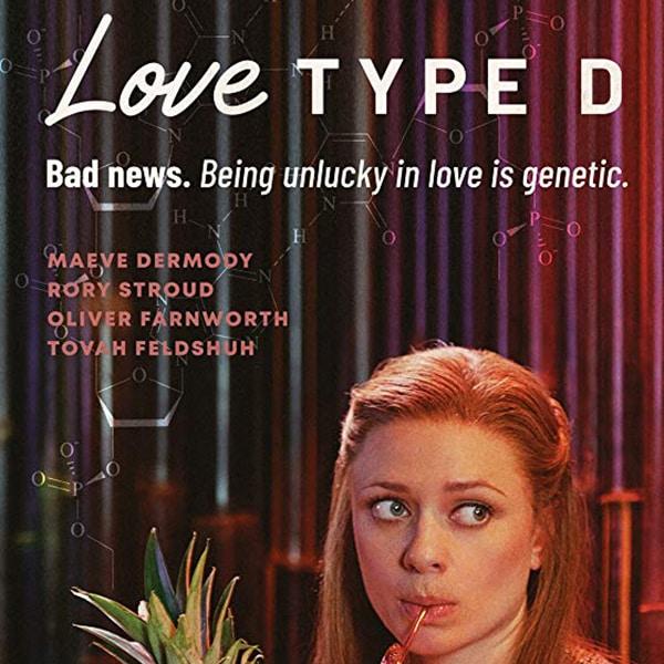 love-type-d