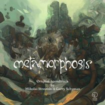 metamorphosis-small