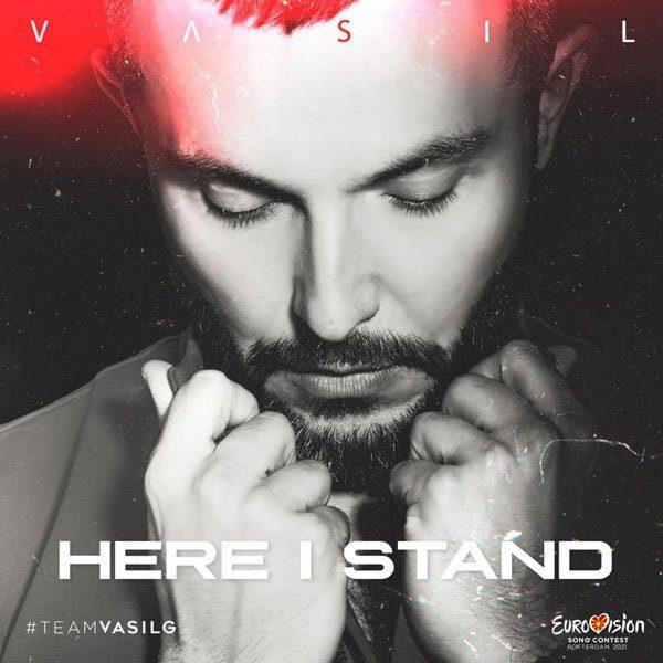 here-i-stand